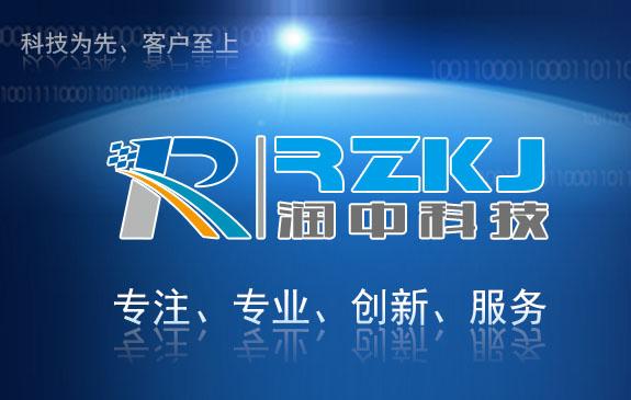 淮安润中仪表科技有限公司